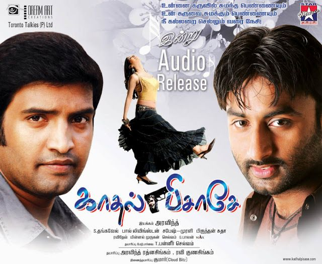 Kadhal Pisase (2012) Tamil Movie DVDRip Watch Online