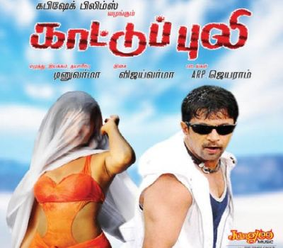 Kaattu Puli (2012) Tamil Movie DVDRip Watch Online