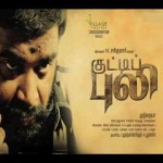 Kutti Puli (2013) DVDRip Tamil Full Movie Watch Online