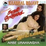Kadhal Rojave (2000) DVDRip Tamil Movie Watch Online