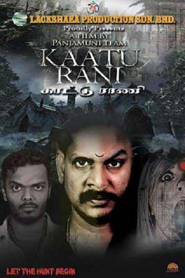 Kattu Rani (2011) Tamil Movie Lotus DVDRip Watch Online