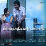 Krishnaveni Panjalai (2012) DVDRip Tamil Full Movie Watch Online