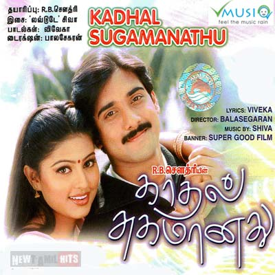 Kadhal Sugamanathu (2000) DVDRip Tamil Movie Watch Online