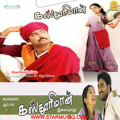Kasthuriman (2003) Ayngaran DVDRip Tamil Movie Watch Online