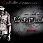 Kotti (2010) Tamil Movie Lotus DVDRip Watch Online