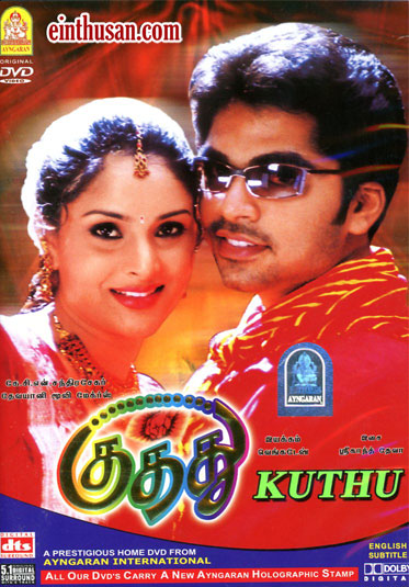 Kuthu (2004) Tamil Movie DVDRip Watch Online