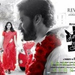 Kathai Thiraikathai Vasanam Iyakkam (2014) HD DVDRip 720p Tamil Movie Watch Online