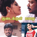 Kudaikkul Mazhai (2004) Tamil Movie Watch Online DVDRip