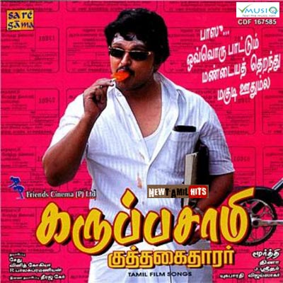 Karuppusamy Kuthagaitharar (2007) Tamil Movie DVDRip Watch Online