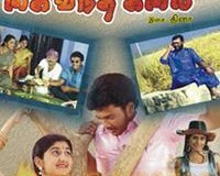 Kai Vantha Kalai (2006) Watch Tamil Movie Online DVDRip