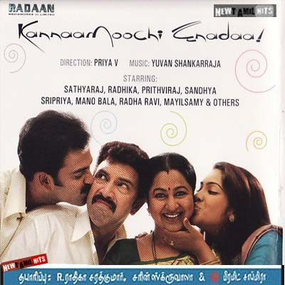 Kannamoochi Yenada (2007) Watch Tamil Movie Online DVDRip