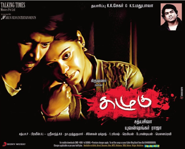 Kazhugu (2012) DVDRip Tamil Movie Watch Online