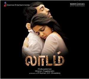 Laadam (2009) Tamil Movie DVDRip Watch Online