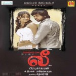 Lee (2007) Tamil Movie Watch Online DVDRip