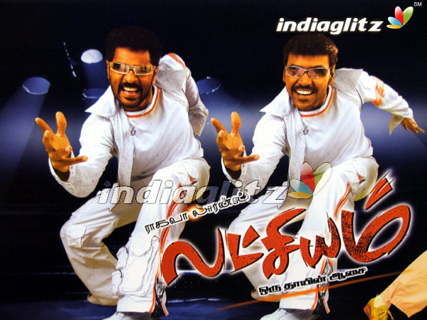 Latchiyam (2007) DVDRip Tamil Full Movie Watch Online