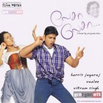 Lesa Lesa (2002) DVDRip Tamil Movie Watch Online