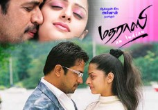 Madarasi (2006) Tamil Movie Watch Online DVDRip