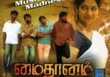 Maithaanam (2011) Tamil Movie DVDRip Watch Online