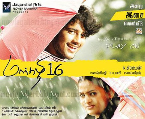 Margazhi 16 (2010) Watch Tamil Movie Online DVDRip