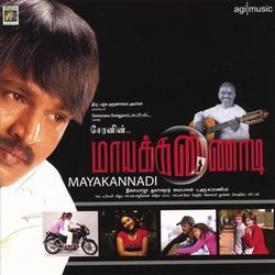 Maayakkannadi (2007) Watch Tamil Movie Online DVDRip