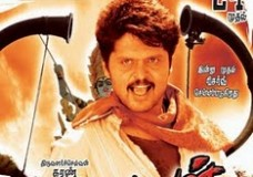 Malayan (2009) Tamil Movie DVDRip Watch Online