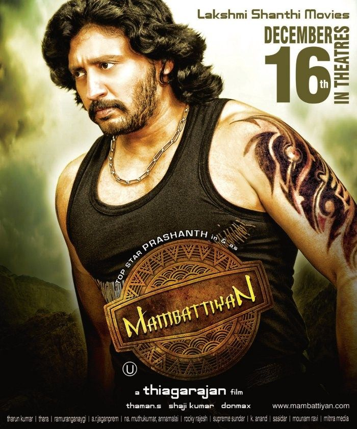 Mambattiyan (2011) Tamil Movie DVDRip Watch Online
