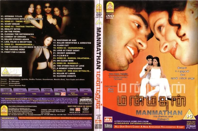 Manmadhan (2004) DVDRip Tamil Movie Watch Online