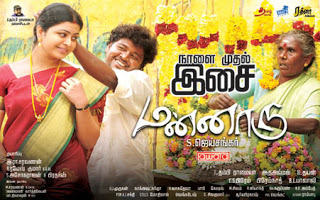 Mannaru (2012) DVDRip Tamil Full Movie Watch Online