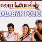 Malabar Police (1999) Tamil Movie Watch Online DVDRip