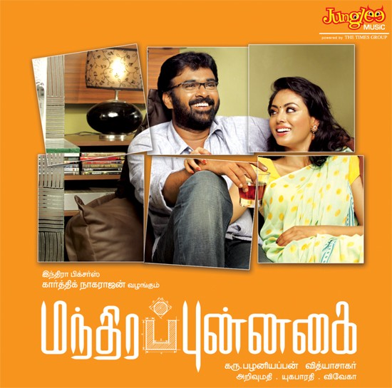 Mandhira Punnagai (2010) DVDRip Tamil Full Movie Watch Online