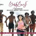 Maathiyosi (2010) DVDRip Tamil Full Movie Watch Online