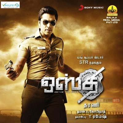 Osthi (2011) Tamil Movie Watch Online DVDRip