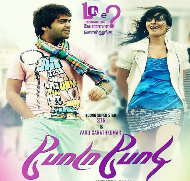 Poda Podi (2012) DVDRip Tamil Full Movie Watch Online