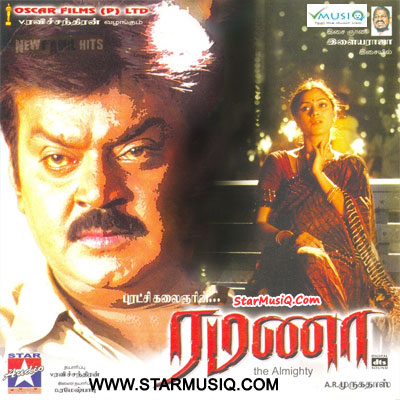 Ramana (2002) DVDRip Tamil Full Movie Watch Online