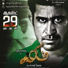 Salim (2014) HD DVDRip Tamil Full Movie Watch Online