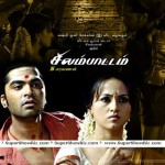 Silambattam (2008) Tamil Movie DVDRip Watch Online