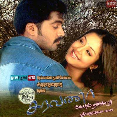 Saravana (2006) Tamil Movie Watch Online DVDRip