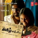 Kattradhu Thamizh (2007) DVDRip 720p Tamil Movie Watch Online