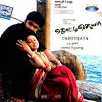 Thotti Jaya (2005) DVDRip Tamil Full Movie Watch Online