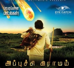 Appuchi Graamam (2014) DVDRip Tamil Full Movie Watch Online