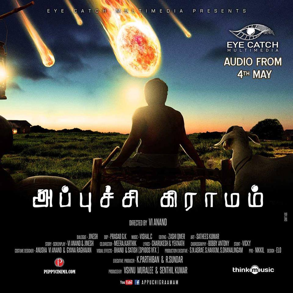 Appuchi Gramam (2014) HD 720p Tamil Movie Watch Online