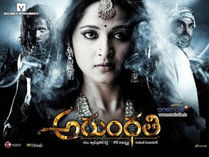 Arundhati (2009) HD 720p Tamil Dubbed Movie Watch Online