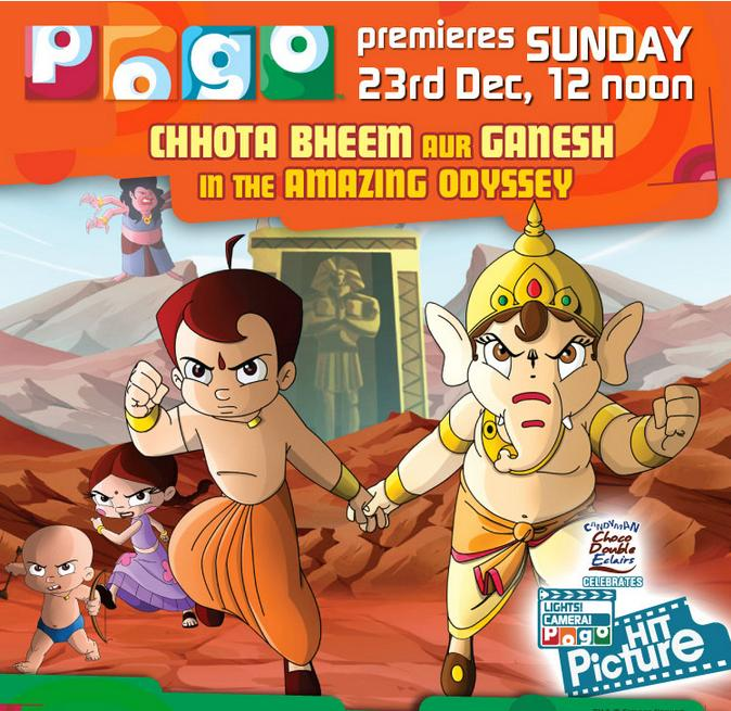 Chhota Bheem Aur Ganesh In The Amazing Odyssey (2014) Tamil Dubbed Movie Watch Online