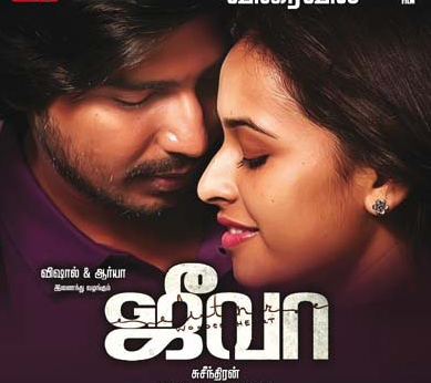 Jeeva (2014) HD 720p Tamil Movie Watch Online