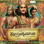 Kaaviya Thalaivan (2014) DVDRip Tamil Movie Watch Online