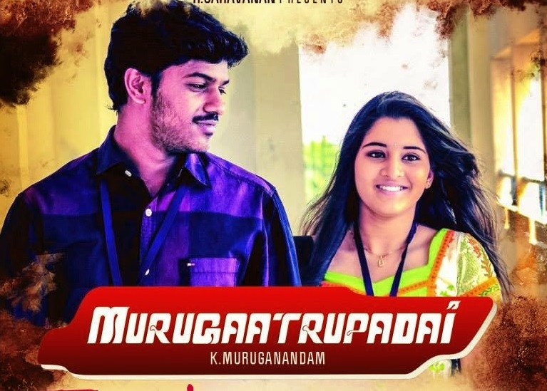 Murugatrupadai (2014) DVDRip Tamil Movie Watch Online