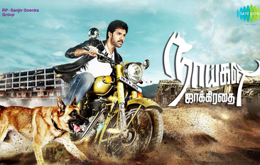 Naaigal Jaakirathai (2014) DVDRip Tamil Full Movie Watch Online