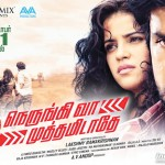 Nerungi Vaa Muthamidathe (2014) Tamil Movie DVDRip Watch Online