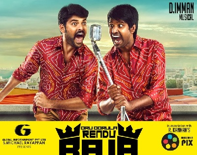 Oru Oorla Rendu Raja (2014) DVDRip Tamil Full Movie Watch Online