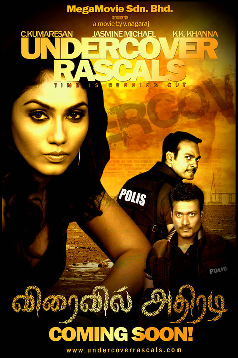 Undercover Rascal (2010) Tamil Movie DVDRip Watch Online